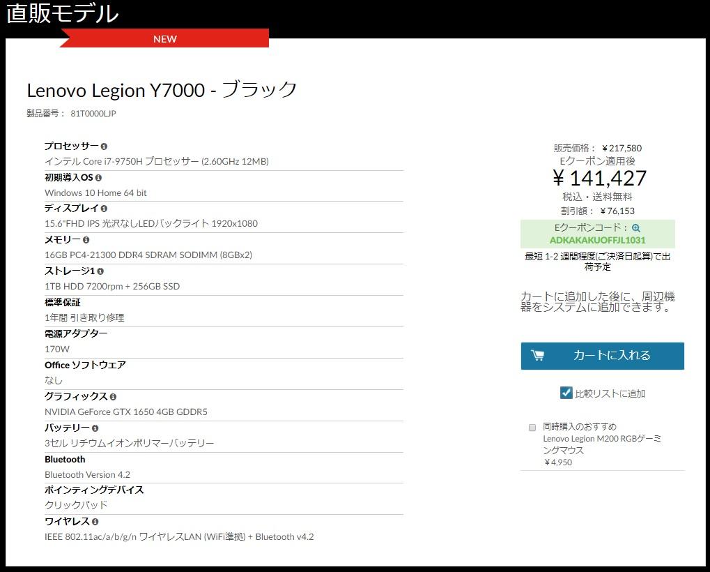f:id:hyzuki:20191028151744j:plain