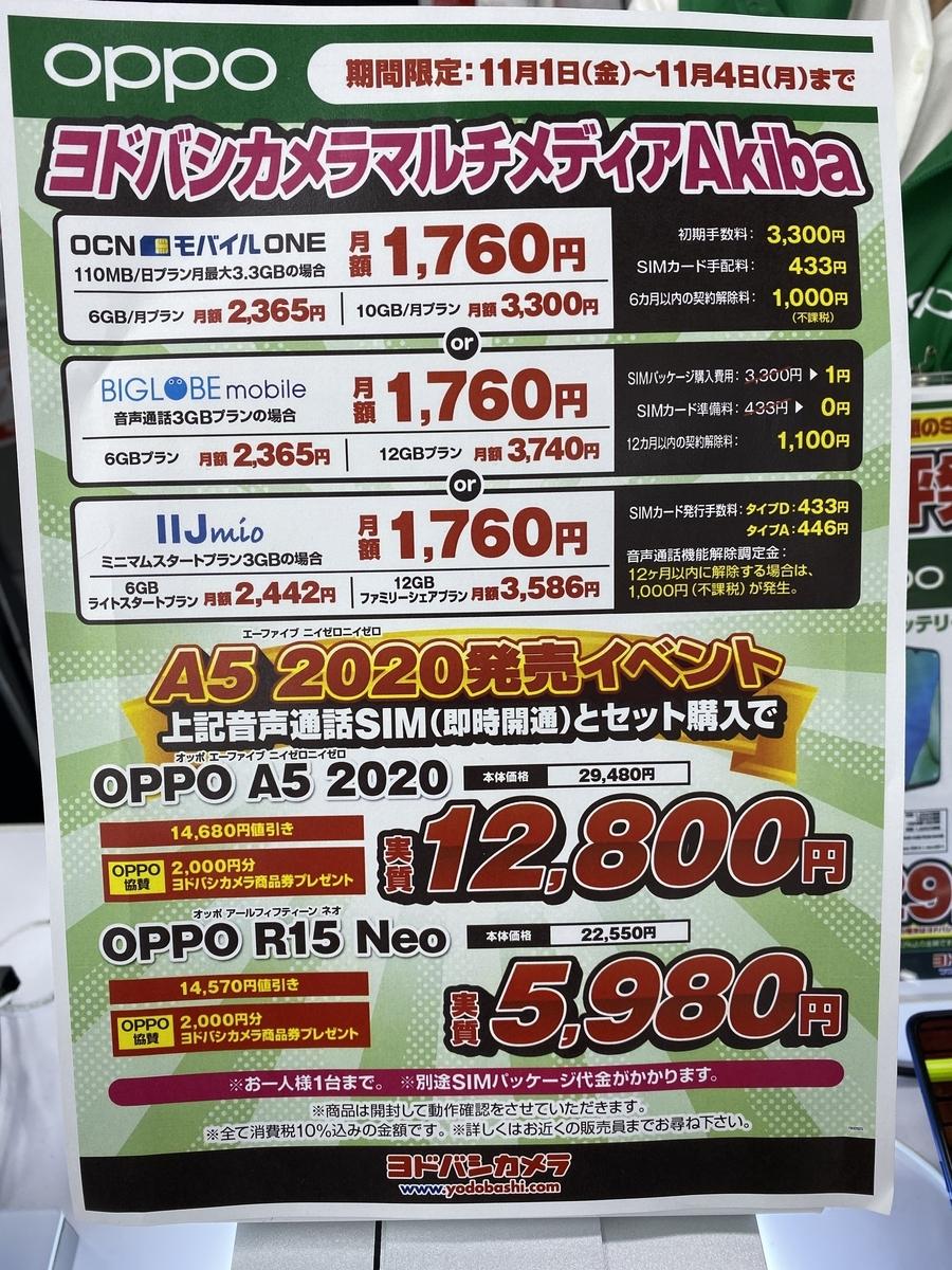 f:id:hyzuki:20191101224135j:plain