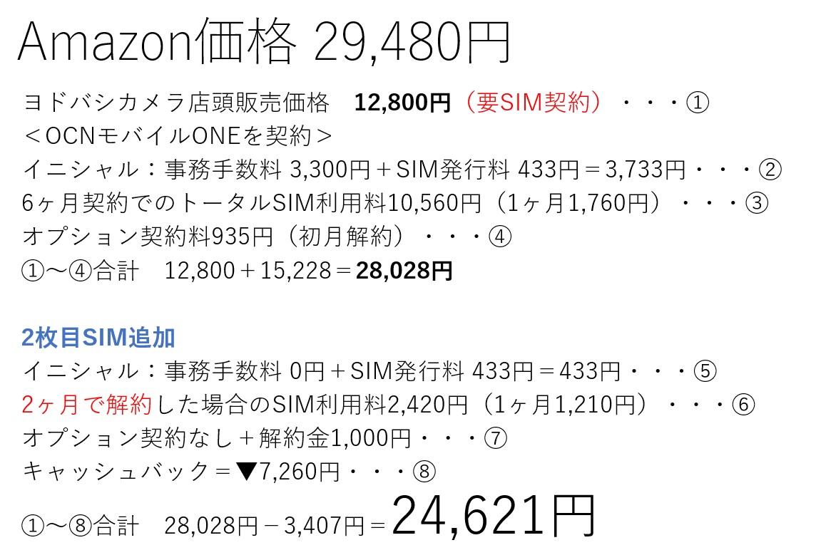 f:id:hyzuki:20191101231255j:plain