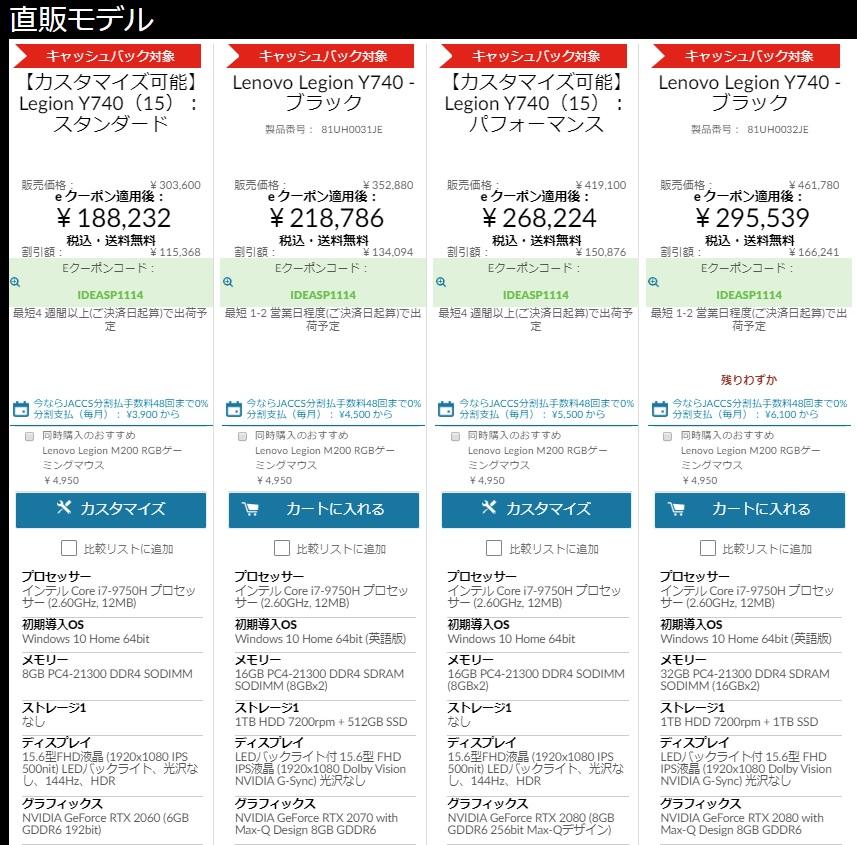 f:id:hyzuki:20191111143736j:plain