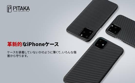 f:id:hyzuki:20191121115723j:plain