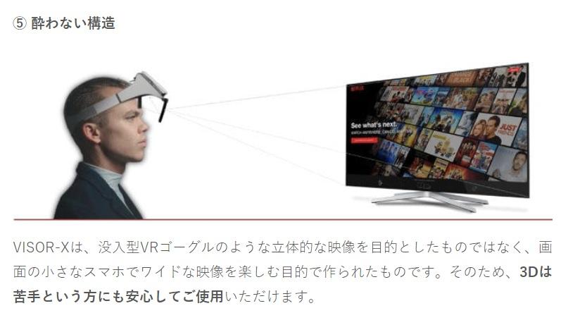 f:id:hyzuki:20191224144219j:plain