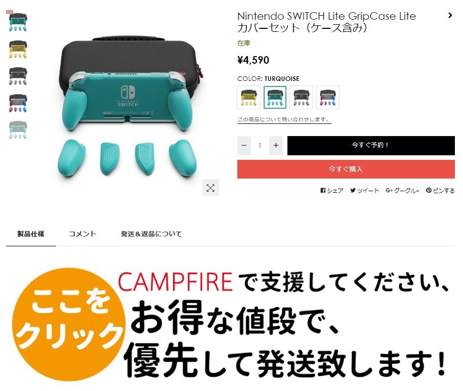 f:id:hyzuki:20191226124615j:plain