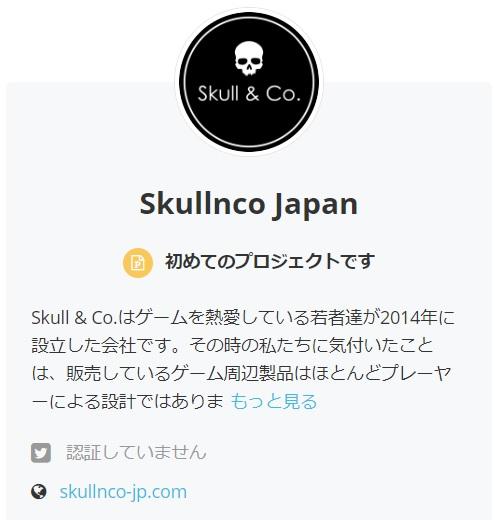 f:id:hyzuki:20191226125107j:plain