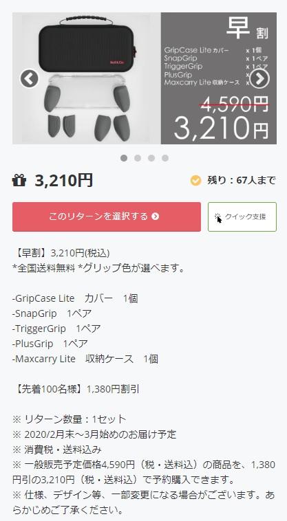 f:id:hyzuki:20191226131713j:plain