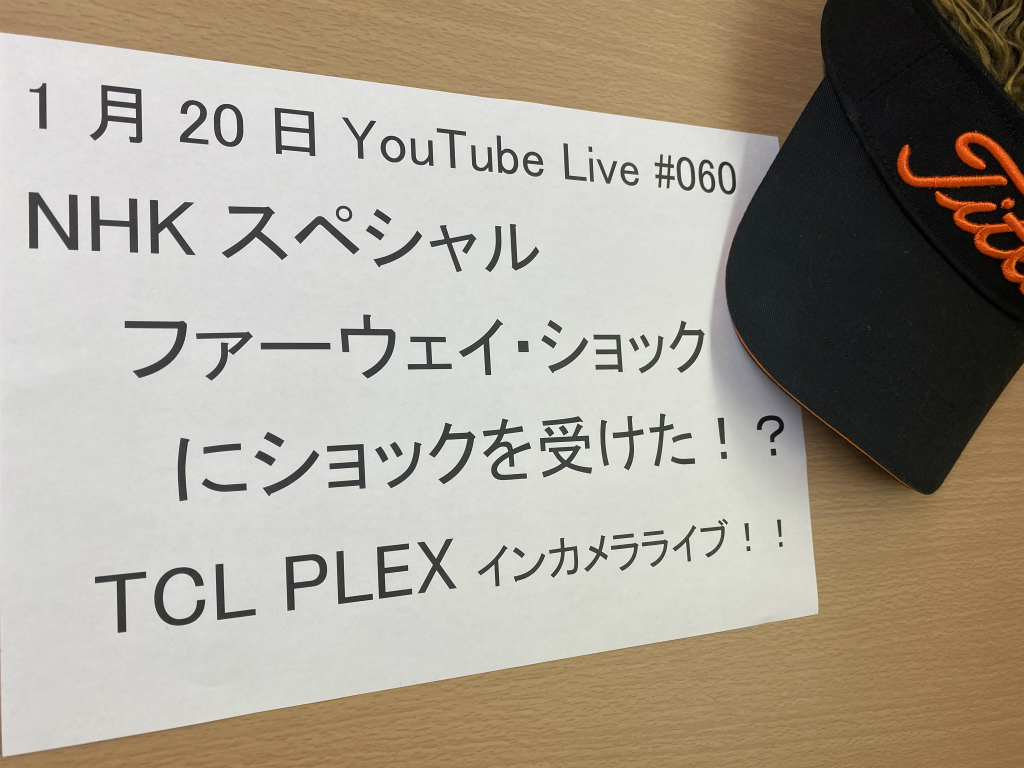 f:id:hyzuki:20200120220448j:plain