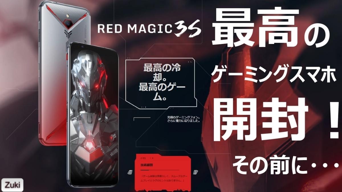 f:id:hyzuki:20200203142342j:plain