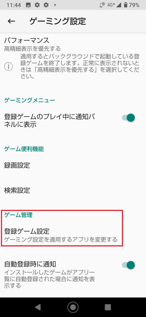 f:id:hyzuki:20200204141626p:plain