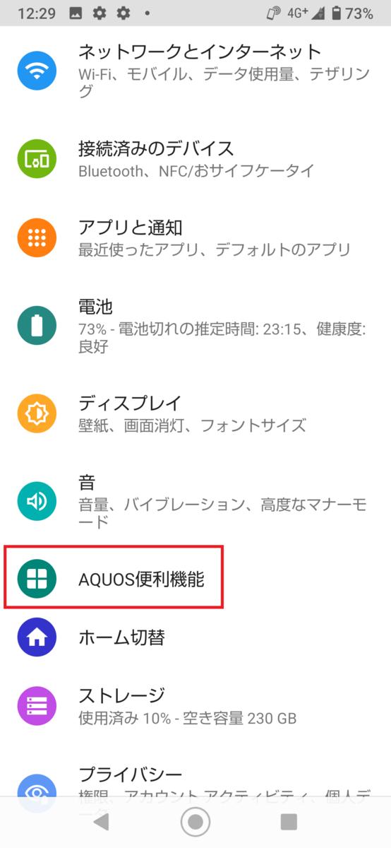 f:id:hyzuki:20200204141700p:plain