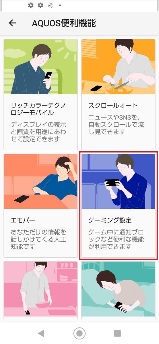 f:id:hyzuki:20200204141733j:plain