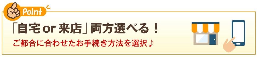 f:id:hyzuki:20200210145122j:plain