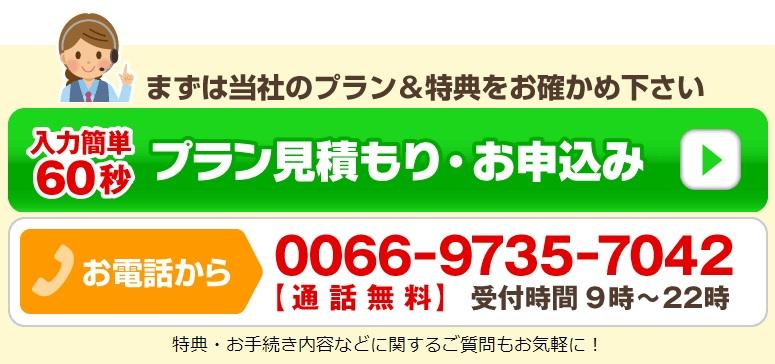 f:id:hyzuki:20200210145240j:plain