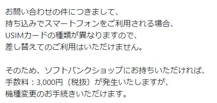 f:id:hyzuki:20200212133856j:plain