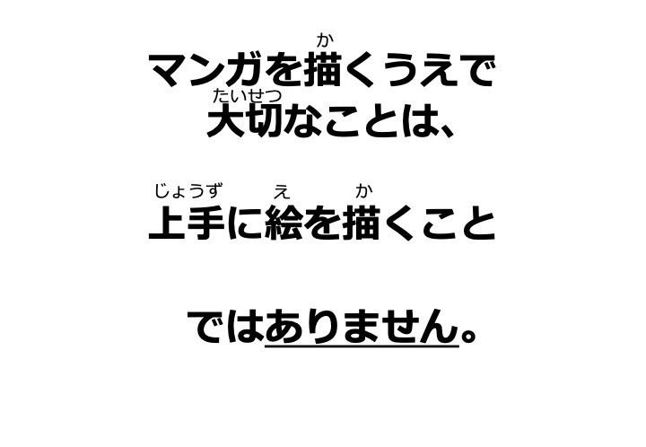 f:id:i--o:20190826180139j:plain