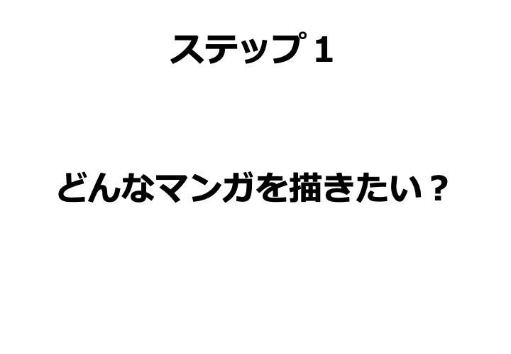f:id:i--o:20190826180322j:plain