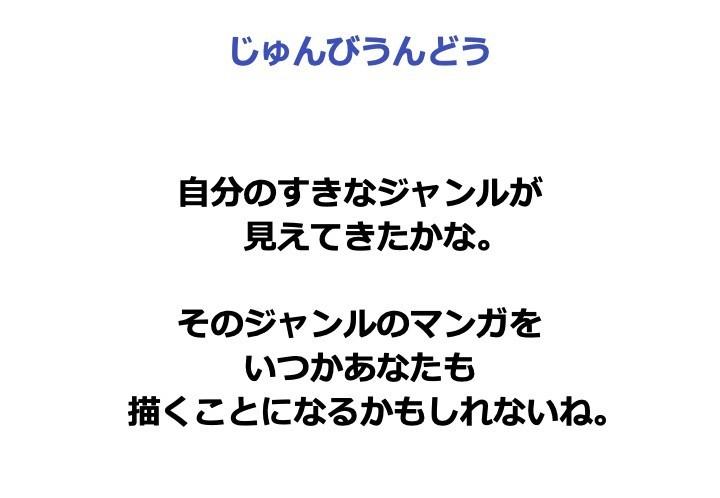 f:id:i--o:20190826180343j:plain