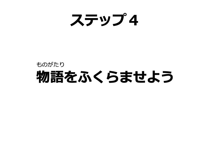 f:id:i--o:20190903154340j:plain