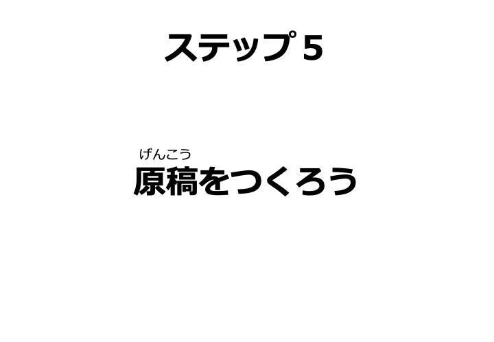 f:id:i--o:20190903154346j:plain