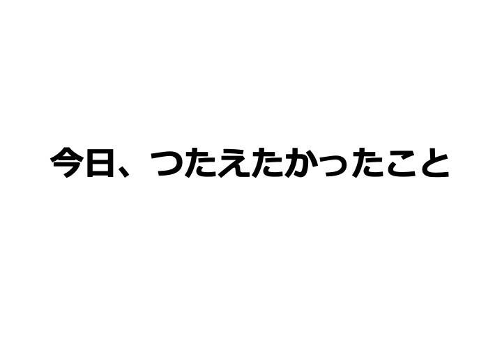 f:id:i--o:20190903154405j:plain