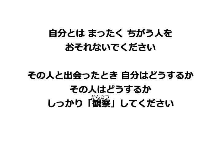 f:id:i--o:20190903154412j:plain