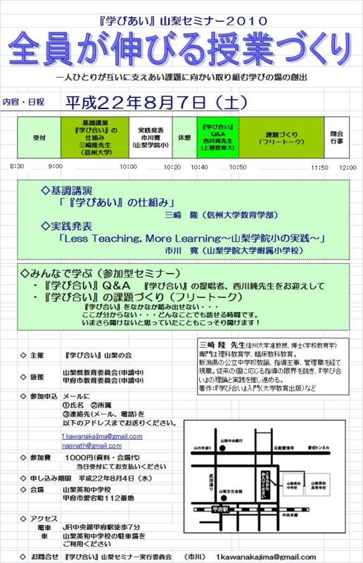 20100707001431