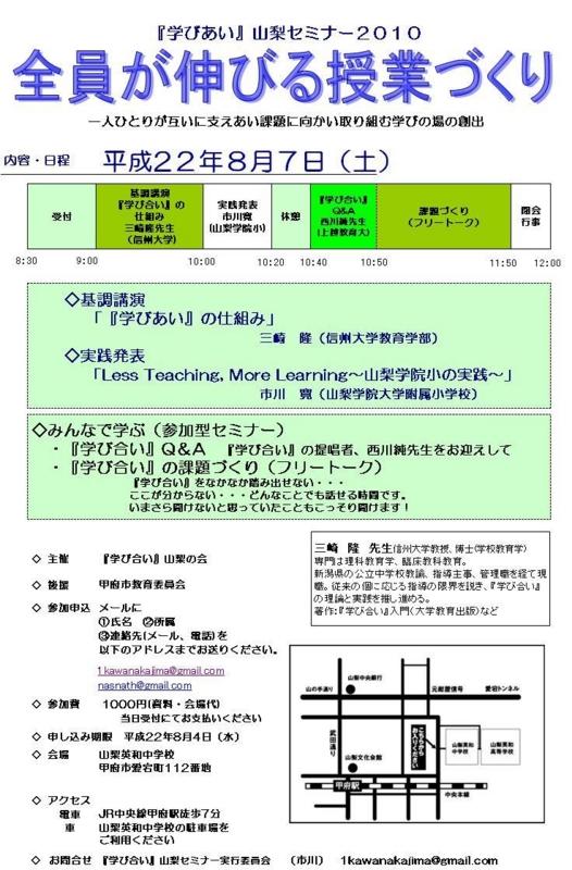 20100721093239
