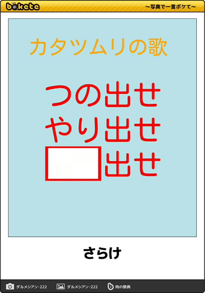 f:id:i-Teru:20180515160954p:image