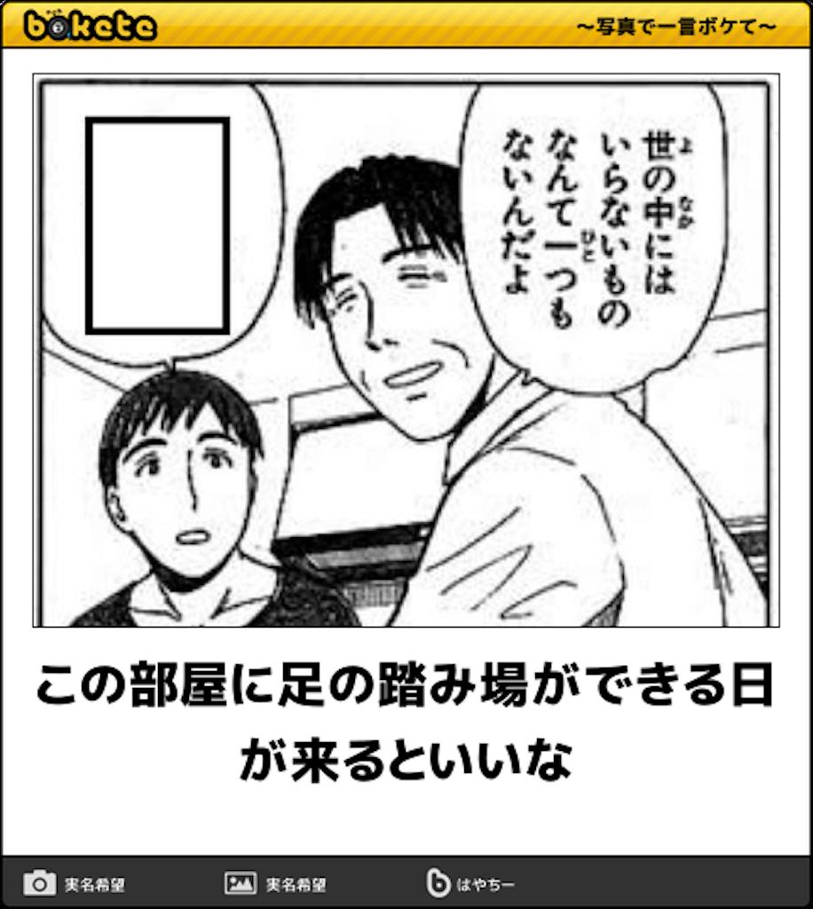 f:id:i-Teru:20180518210748p:image