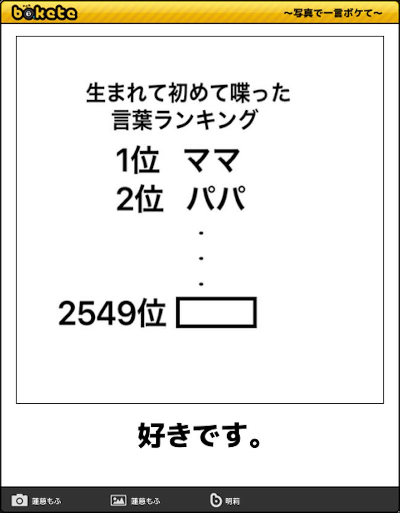 f:id:i-Teru:20180601005319p:image