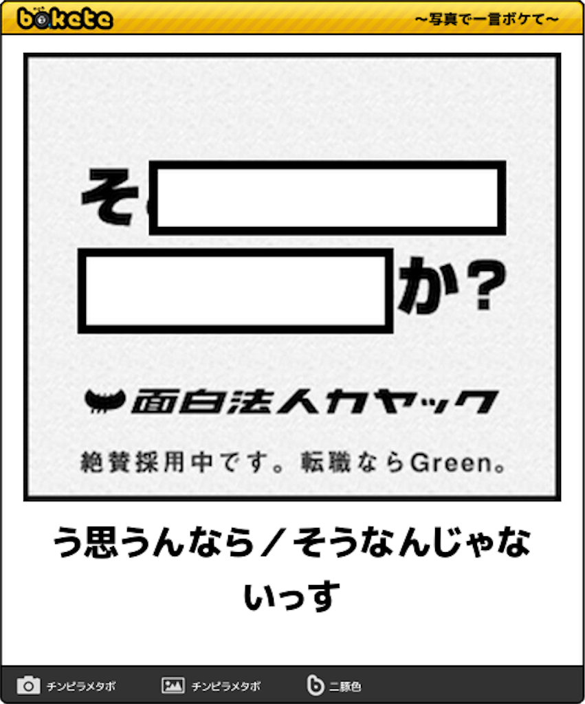 f:id:i-Teru:20180601005650p:image