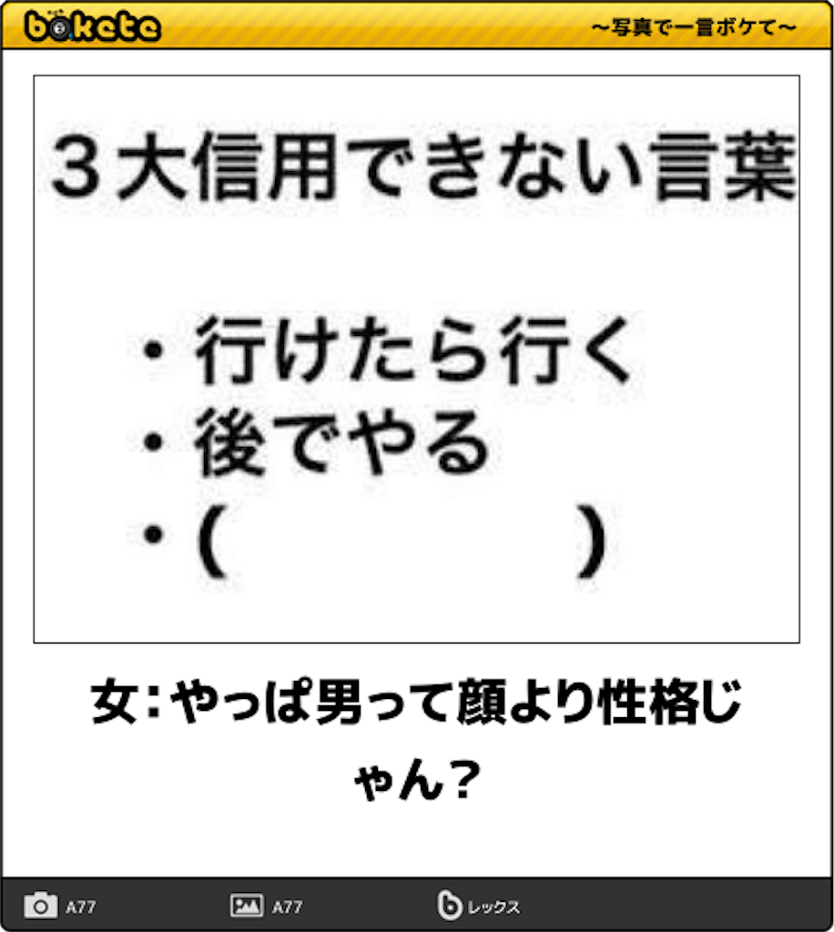 f:id:i-Teru:20180706222632p:image