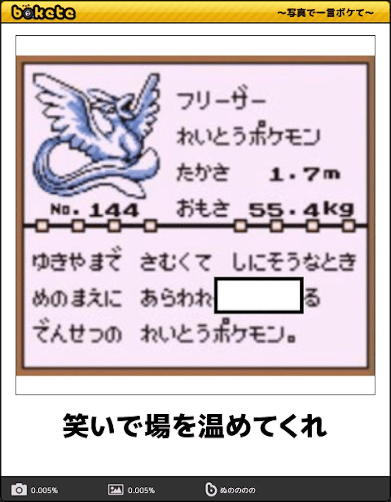 f:id:i-Teru:20180918095842p:image