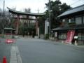 関東最古の神社です。