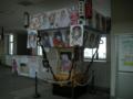 駅にお神輿がありました。