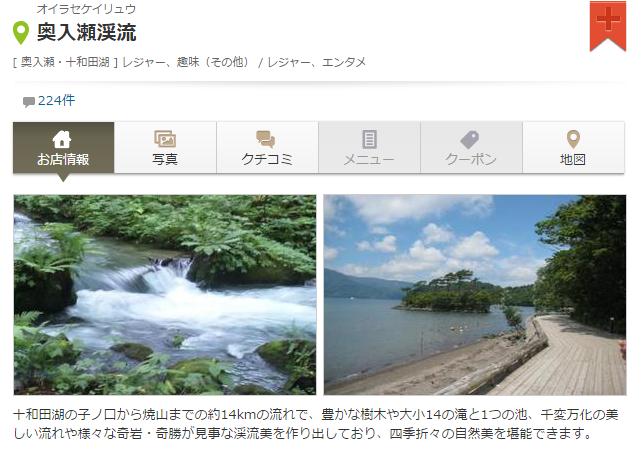 f:id:i-chihiro93115:20150906203755p:plain