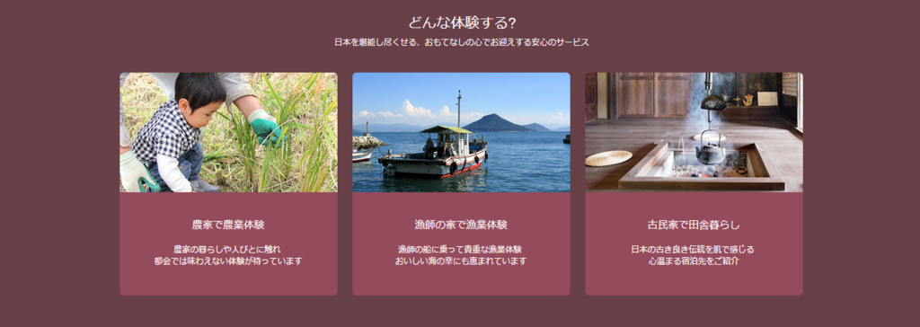 f:id:i-chihiro93115:20151001130829p:plain