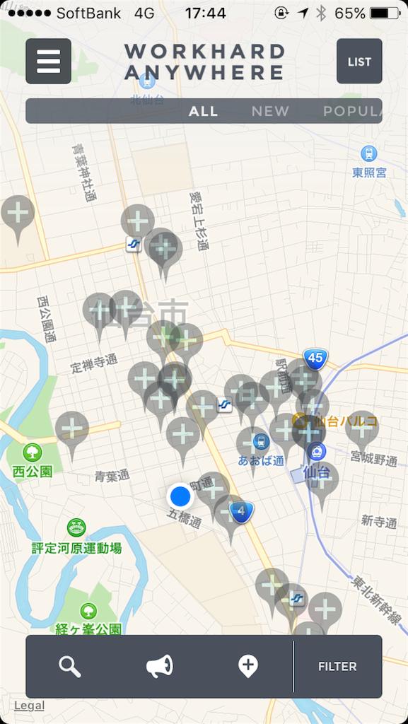 f:id:i-chihiro93115:20151018174516p:image