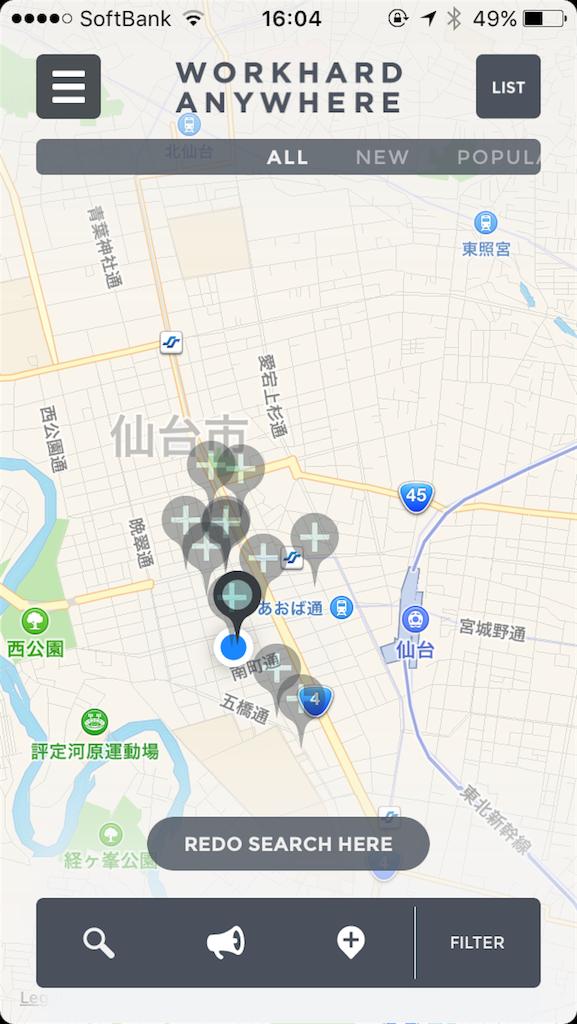 f:id:i-chihiro93115:20151020160613p:image