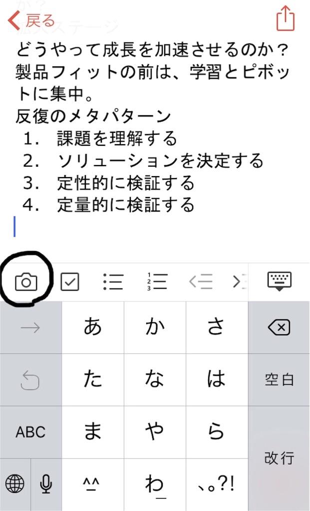 f:id:i-chihiro93115:20151027120320j:image