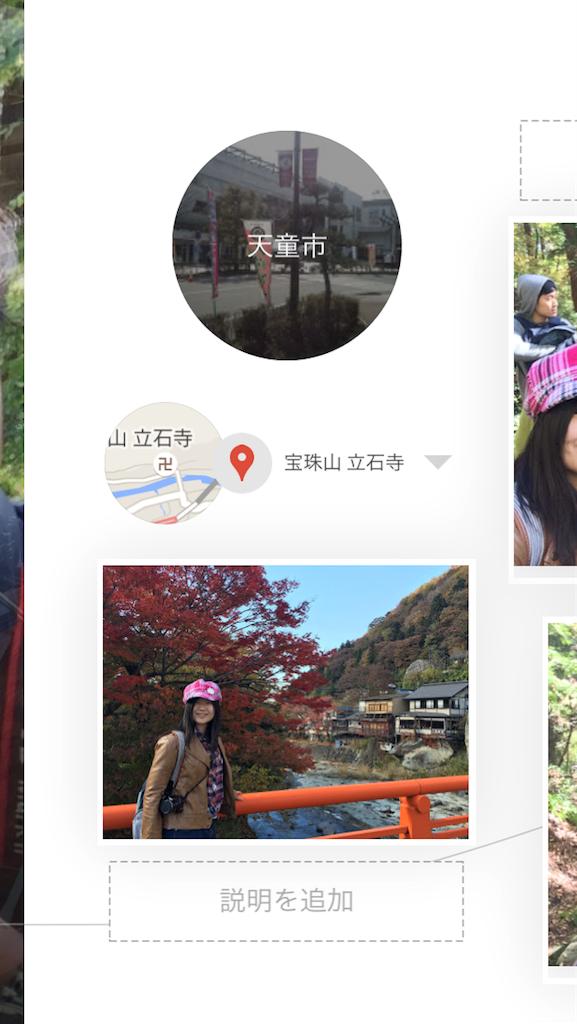 f:id:i-chihiro93115:20151106233944p:image