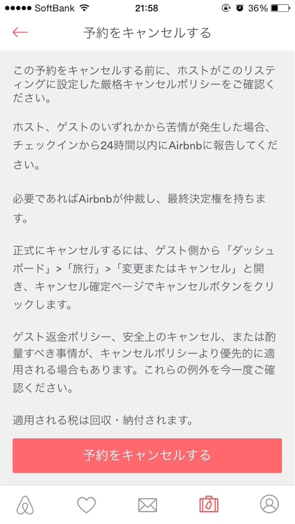f:id:i-chihiro93115:20151210233046j:image