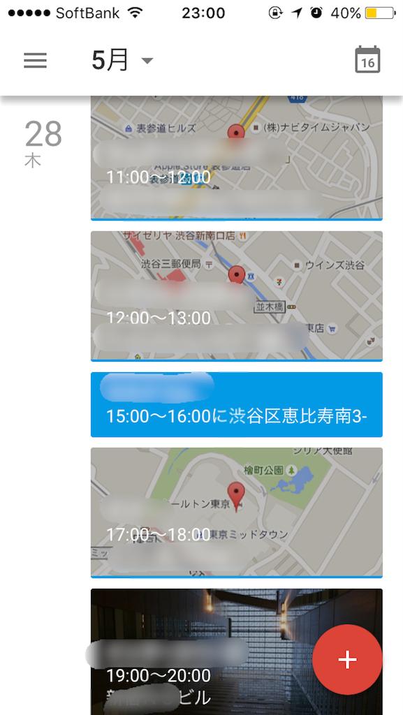 f:id:i-chihiro93115:20151216234203p:image