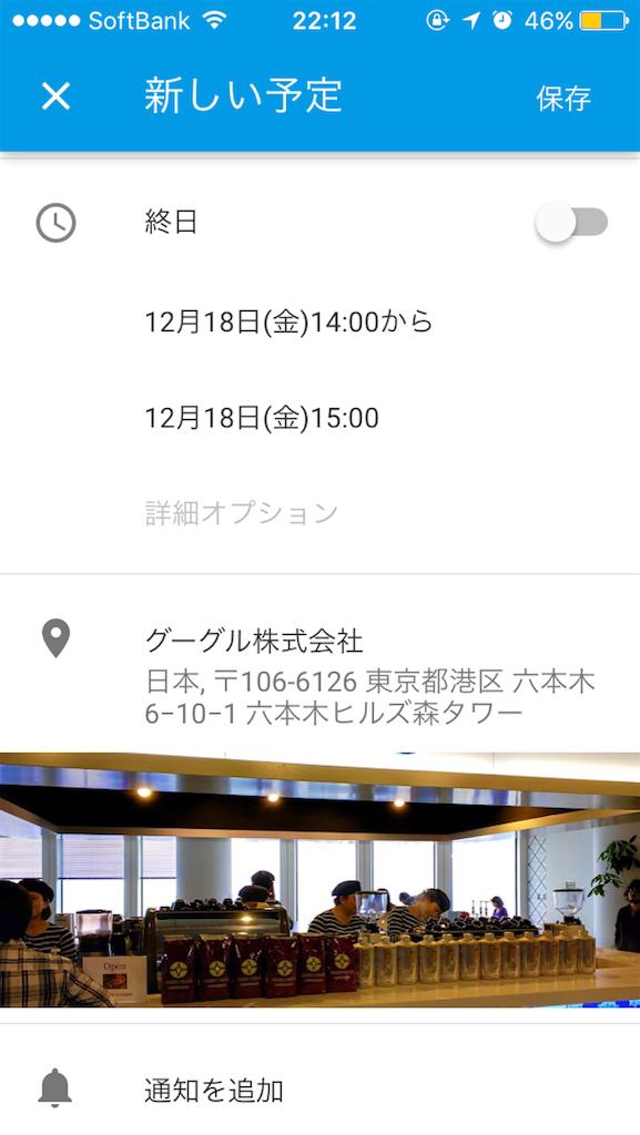 f:id:i-chihiro93115:20151216234236p:image