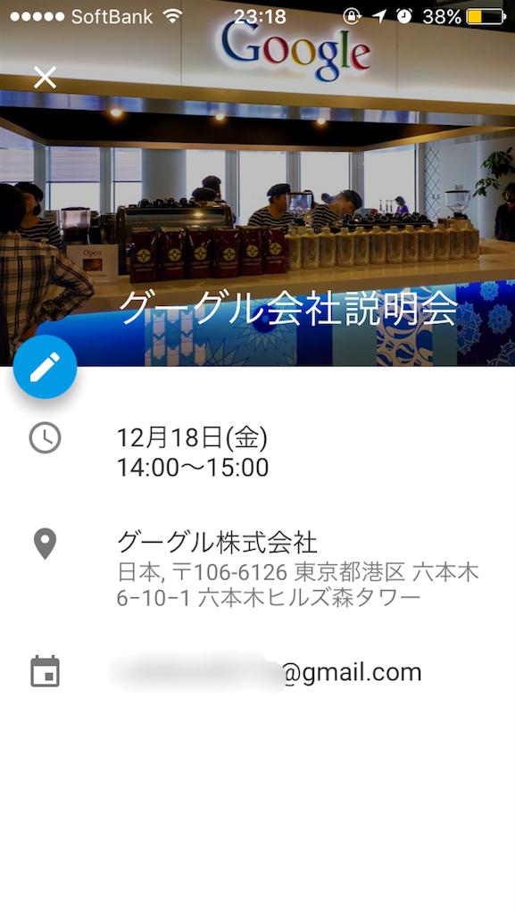 f:id:i-chihiro93115:20151216234254p:image