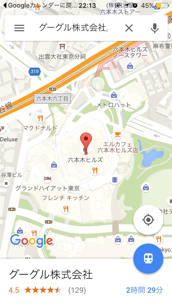 f:id:i-chihiro93115:20151216234310p:image