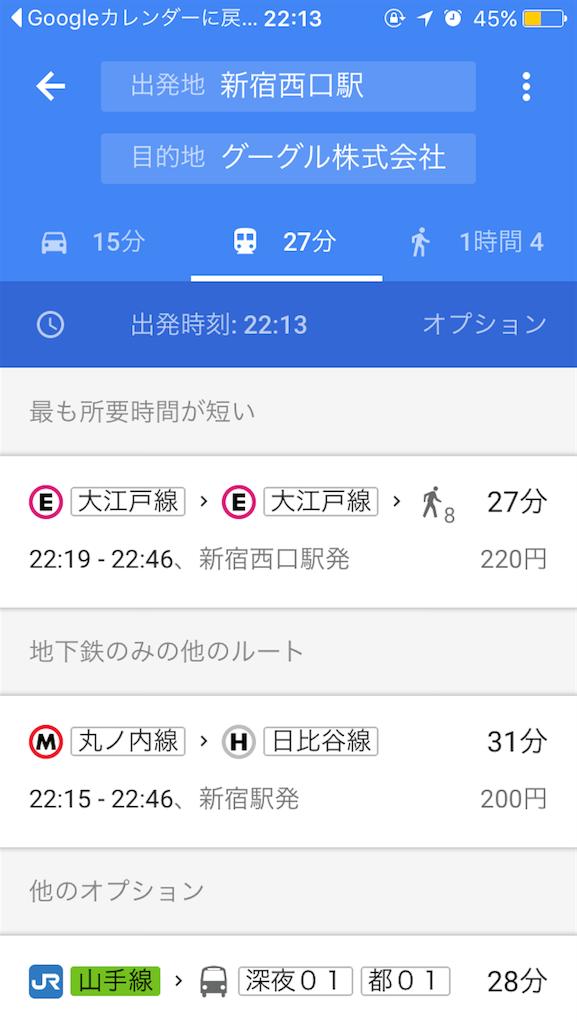f:id:i-chihiro93115:20151216234337p:image