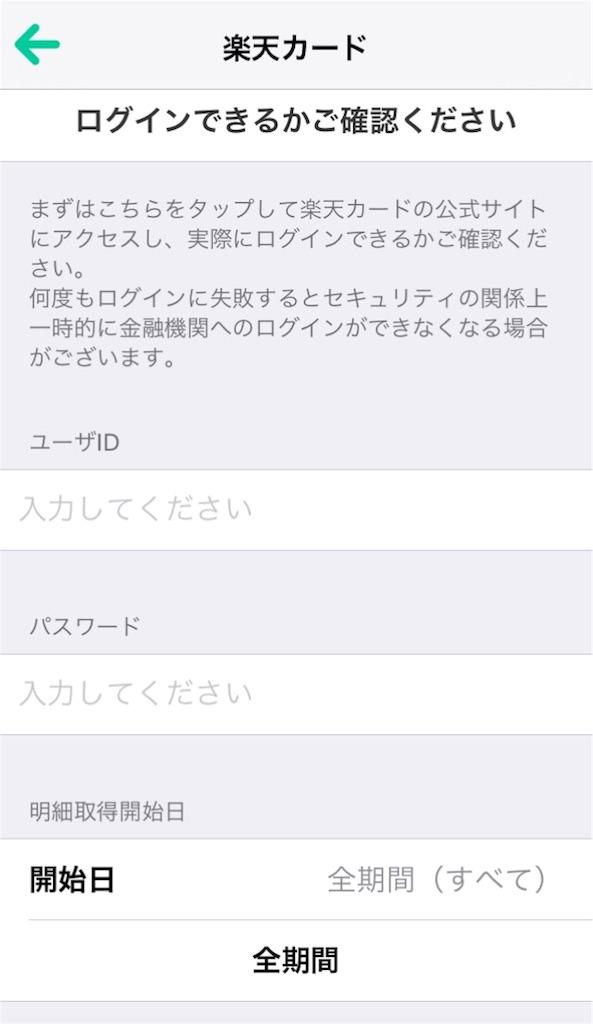 f:id:i-chihiro93115:20160107003957j:image