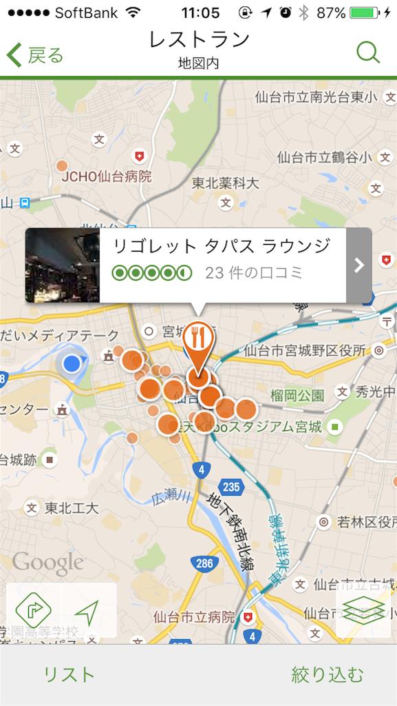 f:id:i-chihiro93115:20160205110534p:image