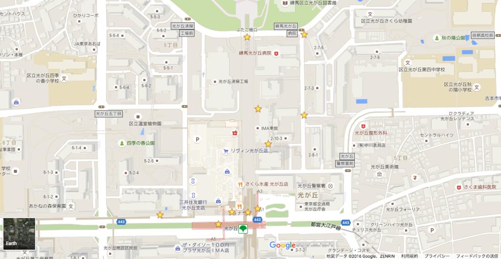 f:id:i-chihiro93115:20160505143023p:plain