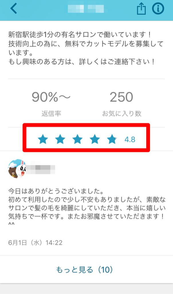 f:id:i-chihiro93115:20160703074859p:plain